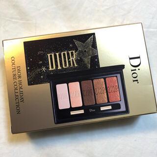 クリスチャンディオール(Christian Dior)の【新品】ディオール スパークリングクチュール アイパレット アイシャドウ(アイシャドウ)
