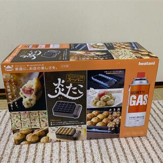 イワタニ(Iwatani)の新品未使用 たこ焼器 スーパー炎たこ イワタニ(たこ焼き機)