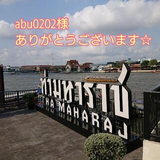 shu uemura - 新品 シュウウエムラ TSUYA エッセンス 50ml