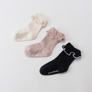 プティマイン(petit main)のプティマイン 靴下 3足セット L 18-20(靴下/タイツ)