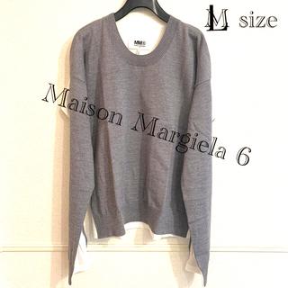 マルタンマルジェラ(Maison Martin Margiela)のMaison Margiela 6 カットソー Lsize(カットソー(長袖/七分))