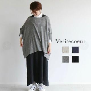 ヴェリテクール(Veritecoeur)のVeritecoeur/linen square tunic 杢グレー(シャツ/ブラウス(長袖/七分))