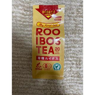 有機JAS認定 有機ルイボスティー 発酵タイプ (茶)