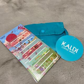 カルディ(KALDI)のカルディ エコバック 水色(エコバッグ)