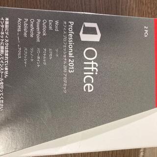Microsoft - Microsoft Office Professional 2013 アカデミッ