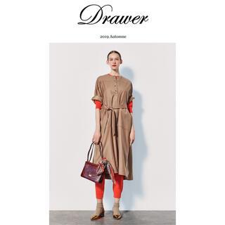 Drawer - 【美品】ドゥロワー ロングワンピース size36
