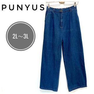 PUNYUS - PUNYUS プニュズ ハイウエスト デニム ワイドパンツ サイズ 2
