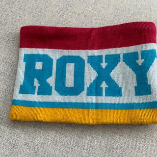 ロキシー(Roxy)のロキシー ネックウォーマー(ネックウォーマー)