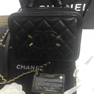 CHANEL - CHANEL シャネル 2way ショルダー ハンドバック