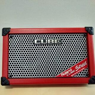 ローランド(Roland)のROLAND ローランド CUBE STREET 電池駆動名機  レッド ケース(ギターアンプ)