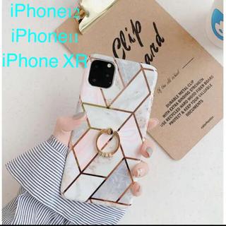 iPhone 12/XR ケース リング マーブル 大理石  シェル 韓国(iPhoneケース)