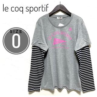 ルコックスポルティフ(le coq sportif)の新品 大きいサイズ ルコック ボーダー レイヤード ロンt サイズ O(Tシャツ(長袖/七分))