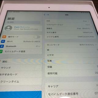 Apple アップル iPad 第6世代 32GB シルバー