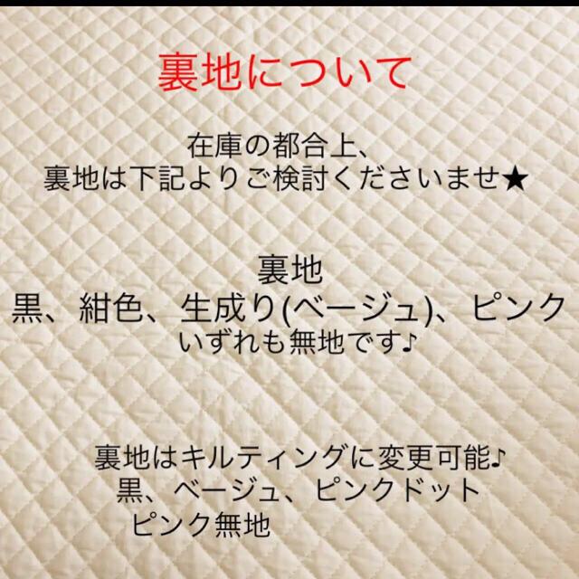 入園.入学★オーダー受付 ハンドメイドのキッズ/ベビー(バッグ/レッスンバッグ)の商品写真