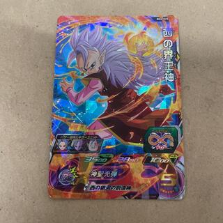 ドラゴンボール - スーパードラゴンボールヒーローズ 西の界王神 BM6-025