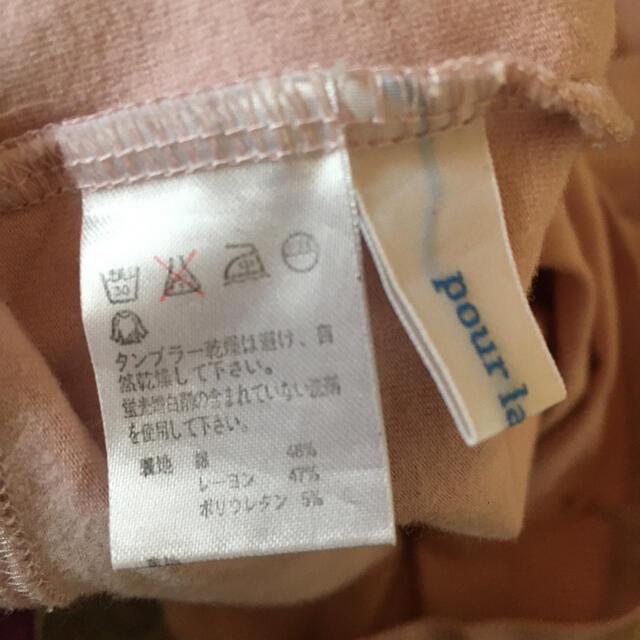 pour la frime(プーラフリーム)のピンク カットソー レディースのトップス(カットソー(半袖/袖なし))の商品写真