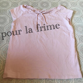 pour la frime - ピンク カットソー