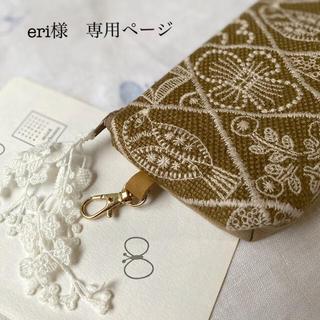 mina perhonen - eri様 専用ページ ミナペルホネン シンフォニー