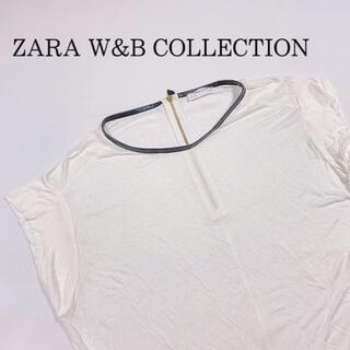 アルチュザラ(Altuzarra)の【ZARA W&B COLLECTION】ホワイト シャツ シンプル 28サイズ(シャツ/ブラウス(半袖/袖なし))