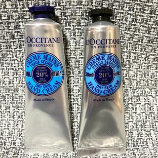 L'OCCITANE - ロクシタン シアハンドクリーム2本セット