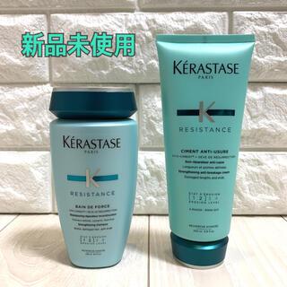 KERASTASE - 6ケラスターゼ レジスタンス バン ド フォルス,ソワン ド フォルス セット