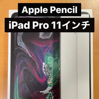 Apple - iPad Pro 11 インチ (Wi-Fi モデル) セット