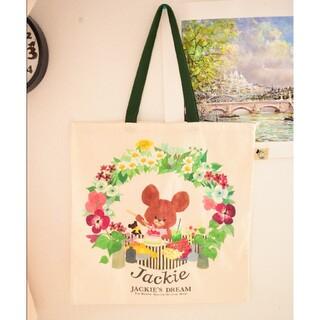 くまのがっこう - くまのがっこう ジャッキー 水彩 お花柄 可愛いデザイン東京駅限定 トートバッ