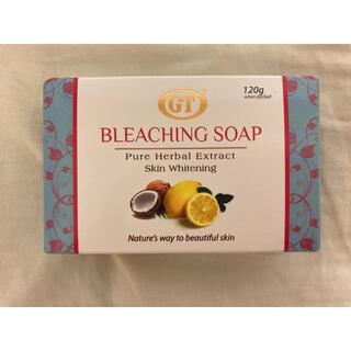bleaching soap (ボディソープ/石鹸)