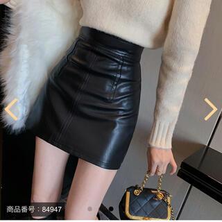 GRL 韓国 インポート スカート