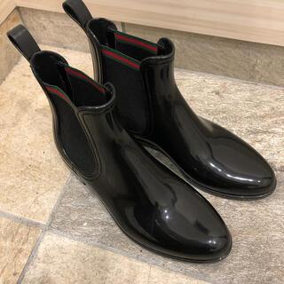 グッチ(Gucci)のGUCCI グッチ レインブーツ 37(レインブーツ/長靴)
