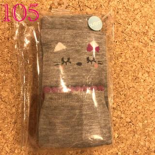 KP - 新品未使用♡KP♡cocoちゃんスパッツ レギンス 105cm