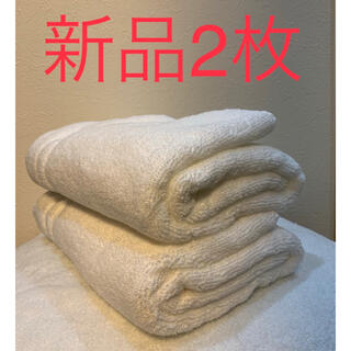 グランドール(GRANDEUR)の最安 綿100% バスタオル ホワイト2枚ホテル仕様グランドールGRANDEUR(タオル/バス用品)