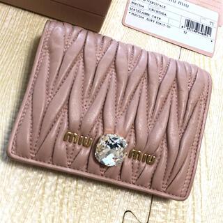 miumiu - miumiu ミュウミュウ 折り畳み財布 ミニ財布 ビジュー 中古