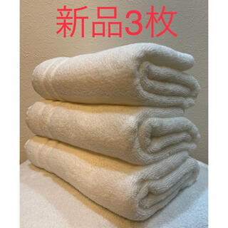 グランドール(GRANDEUR)の最安 綿100% バスタオル ホワイト3枚ホテル仕様グランドールGRANDEUR(タオル/バス用品)