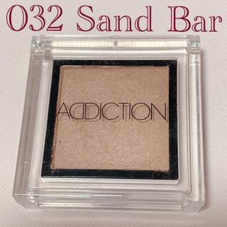 アディクション アイシャドウ 032 Sand Bar(アイシャドウ)
