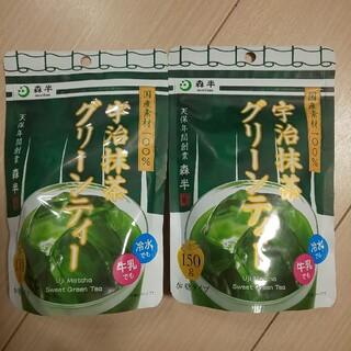 宇治抹茶グリーンティー 2個セット(茶)