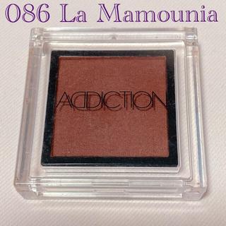 アディクション(ADDICTION)のアディクション アイシャドウ 086 La Mamounia(アイシャドウ)