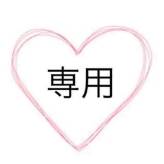momoka様専用 2日まで(ミニワンピース)