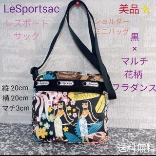 LeSportsac - LeSportsac(レスポートサック)ショルダーミニバッグ 美品 ✨フラダンス