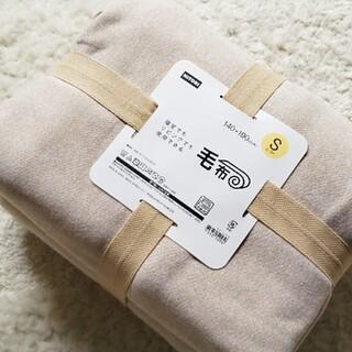 ニトリ(ニトリ)のニトリ  毛布  シングル  ひざ掛け(毛布)