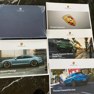 ポルシェ(Porsche)のポルシェThe Porsche Principleカタログ(カタログ/マニュアル)