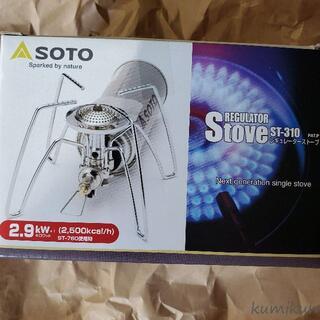 新品未開封 ソト SOTO レギュレーターストーブ ST-310(ストーブ/コンロ)