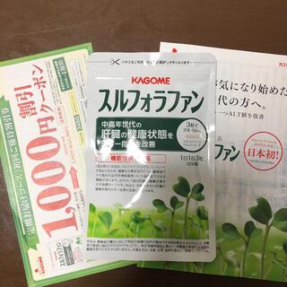 カゴメ(KAGOME)のカゴメ スルフォラファン 93粒(ダイエット食品)