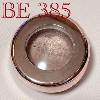 コスメデコルテ(COSME DECORTE)のコスメデコルテ アイグロウジェム BE385(アイシャドウ)