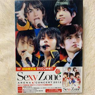Sexy Zone - Sexy Zone アリーナコンサート2012(初回限定盤) DVD