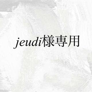 ボウダンショウネンダン(防弾少年団(BTS))のjeudi様専用(アイドルグッズ)