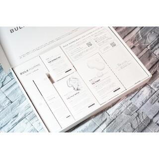 【新品 人気No.1商品!】BULK HOOME/バルクオム【4点】