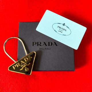 PRADA - 即購入可!! 正規品 PRADA プラダ キーリング キーホルダー
