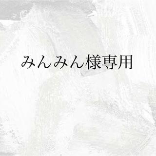 防弾少年団(BTS) - BTS シーグリ2021