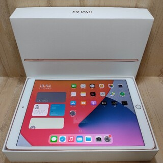 Apple - (美品)iPad 10.5 Air3 Wifi 64Gb保証付き